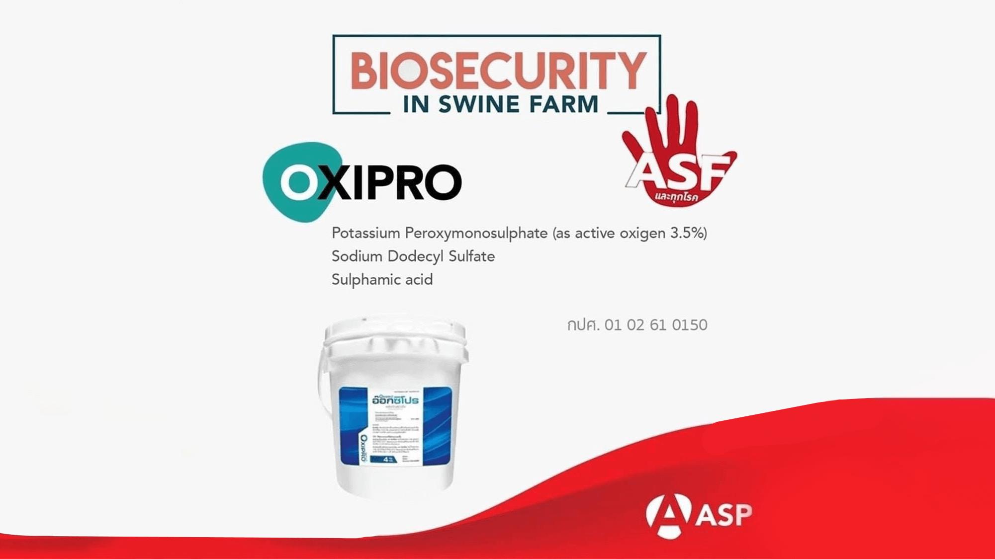 อ๊อคซิโปร ควบคุมปริมาณเชื้อก่อโรค และป้องกันความเสียหายในฟาร์มเลี้ยงสัตว์หรือโรงพยาบาลสัตว์อย่างมีประสิทธิภาพ